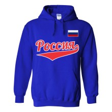 Russia MyCountry Pullover Script Hoody (Royal)