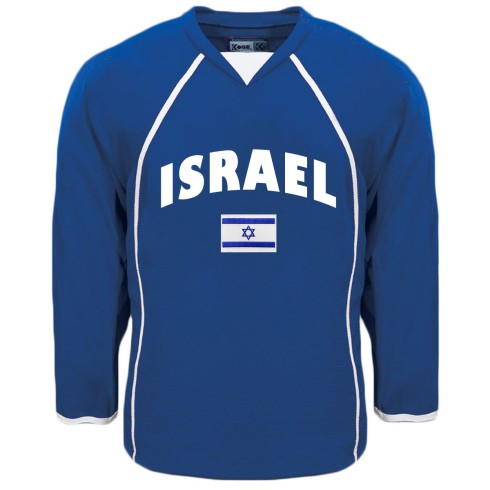 Israel MyCountry Fan Hockey Jersey
