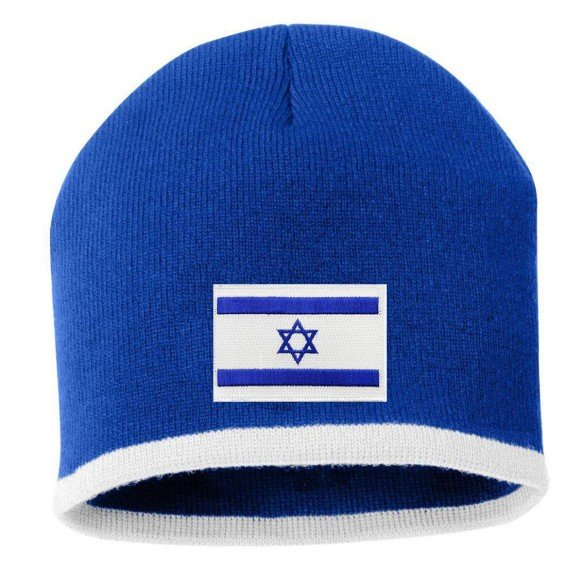 Israel MyCountry Striped Knit Hat (Royal-White)
